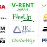 【継続】2021オフィシャルパートナー契約継続のお知らせ
